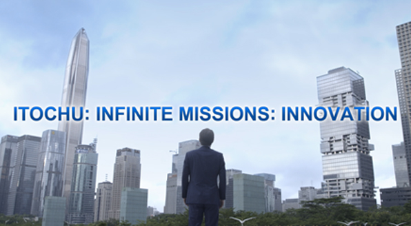 Brand-new Deal 2020: ITOCHU: INIFINITE MISSIONS: INNOVATION